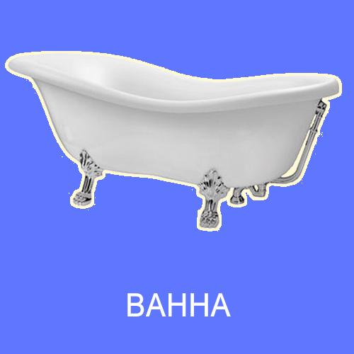 Замена ванн