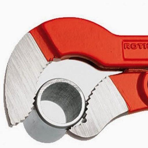 Газовый ключ, логотип нашего сайта